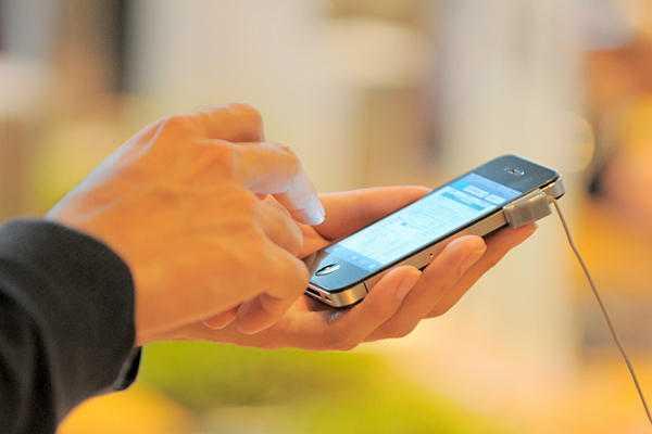 Aplicación para smartphone revela qué satélites nos espían