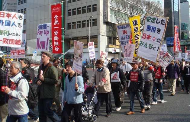 Japón busca trabajadores extranjeros