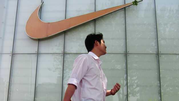 Huelga masiva en fábricas de Nike y Adidas en China