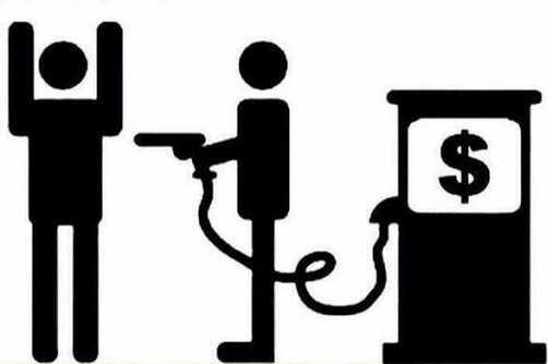 """Alza de la gasolina propuesta por Peña es """"impuesto disfrazado"""": MORENA"""