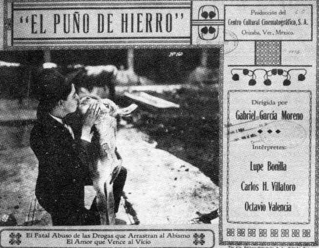 Filmoteca de la UNAM a Internet