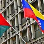 Venezuela anuncia que enviará ayuda humanitaria a la Franja de Gaza