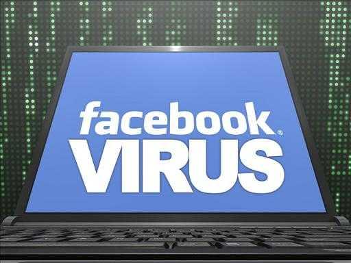 Los mensajes más peligrosos que pueden llegar a tu Facebook
