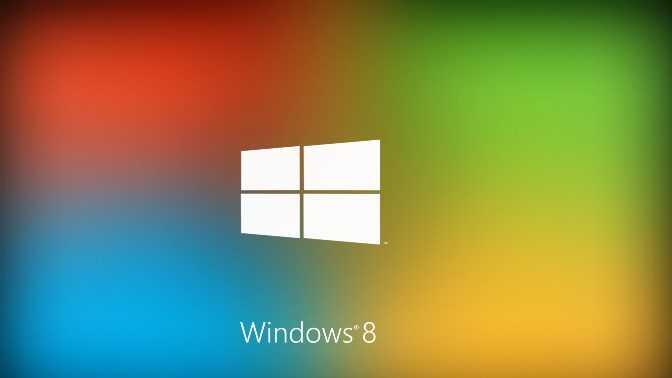 7 pasos para mejora el rendimiento de Windows 8