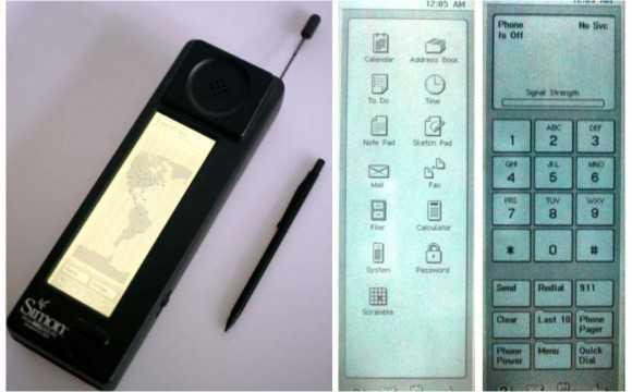 Primer smartphone de la historia cumplió 20 años