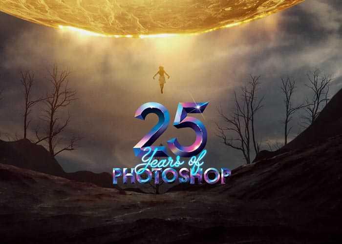 Photoshop celebra sus 25 años