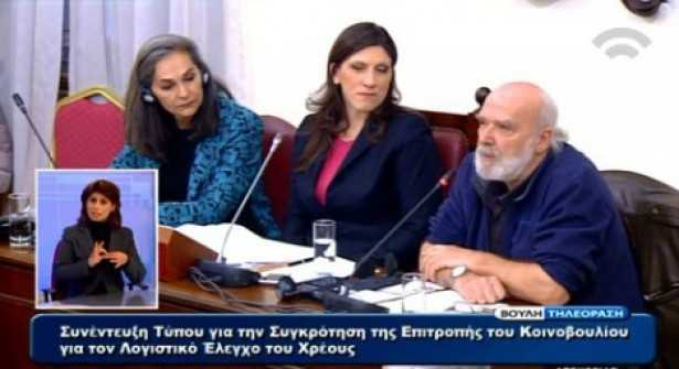 Parlamento griego auditará deuda externa