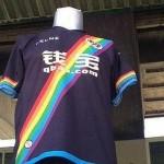 El club Rayo Vallecano apoya a la comunidad LGBT con nueva camiseta