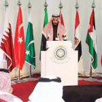 Arabia Saudita forma coalición de 34 países islámicos contra el terrorismo