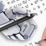 Investigadores crean algoritmo para que máquinas aprendan como humanos