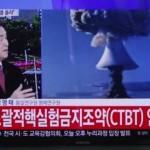 Corea del Sur  y Estados Unidos van contra programa nuclear de Corea del Norte
