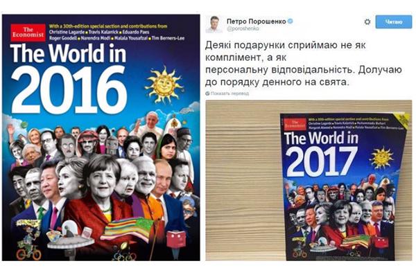 Presidente de Ucrania publica en Twitter fotomontaje donde remplaza a Putin