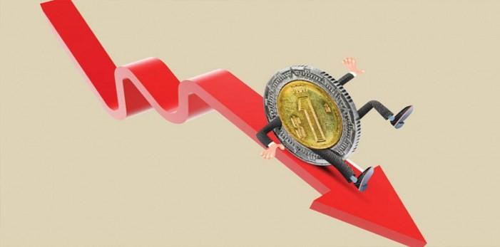 Peso mexicano inicia la semana con negativos