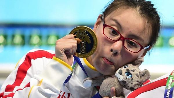 Gobierno chino pide no informar mal desempeño de sus atletas