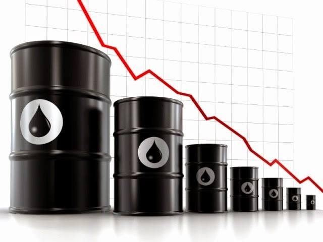 Alza del precio del petróleo subirá el de los alimentos en 2017: Banco Mundial