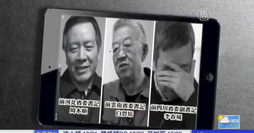 China exhibe a sus políticos corruptos en reality show
