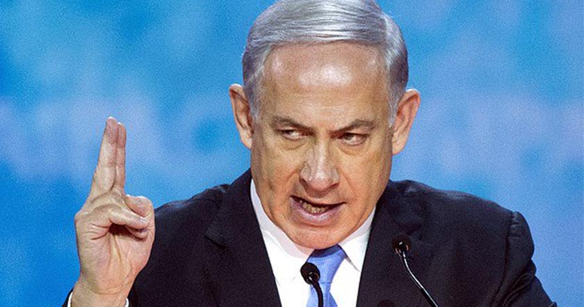 Benjamin Netanyahu primer ministro israel palestina donald trump estados unidos