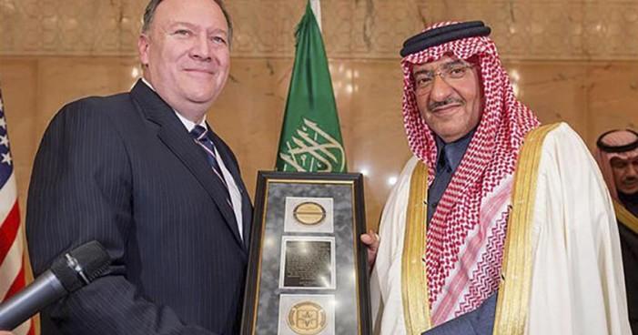 Otorga CIA medalla a príncipe saudí por 'lucha contra el terrorismo'