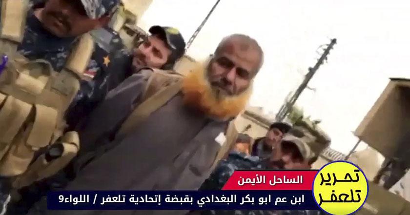 Irak presunto primo líder Estado Islámico ei Abu Bakr Al Baghdadi