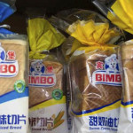 bimbo pan pasteles chocolates calorías china asia