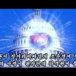 Casa Blanca 'en la mira' de un misil de Corea del Norte (VIDEO)