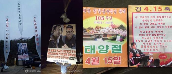 Opositores lanzan panfletos, DVDs, y balones contra Kim Jong-Un