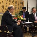 México y China reafirman asociación estratégica