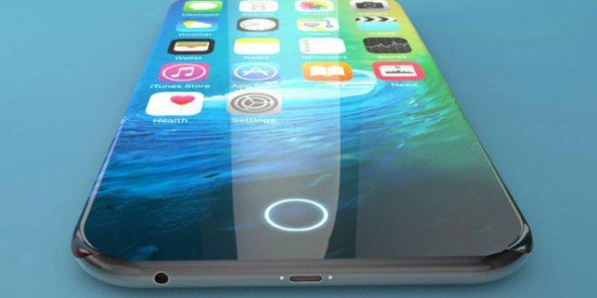 Apple presentará nuevo iPhone el 12 de setiembre