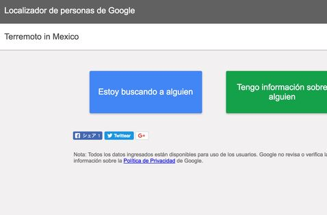 Google activó el localizador de personas