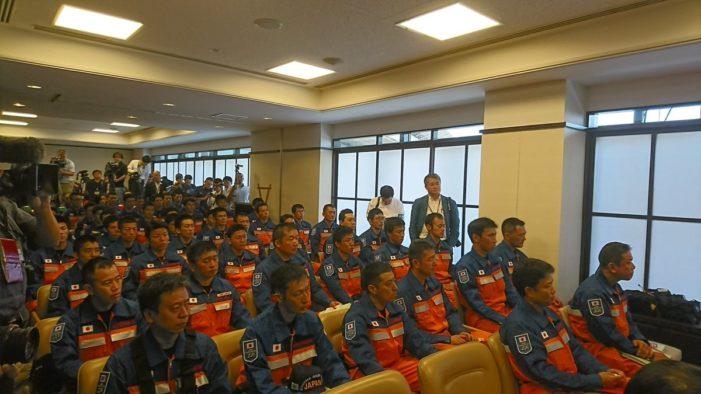 Japón envía rescatistas a México
