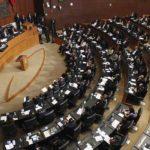 Ley de Seguridad Interior senado senadores