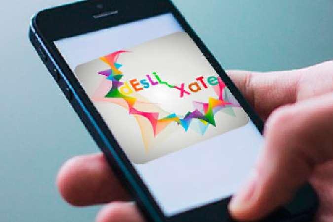 Mexicanos crean Deslixate, app para prediagnosticar la dislexia