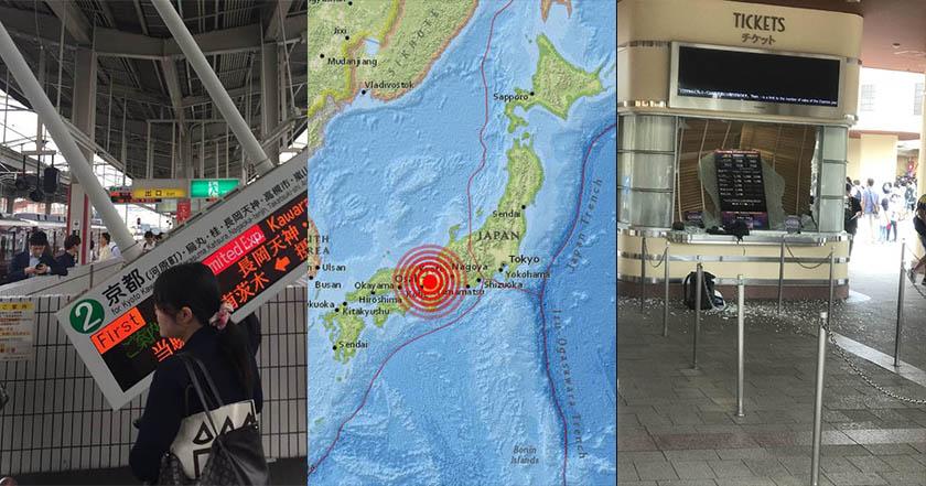 Varios muertos y heridos tras terremoto de 6.1 grados en Japón