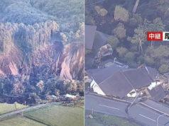 Dos terremotos en Japón destruyen viviendas; dejan varios desaparecidos y heridos (videos, imágenes)