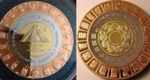 Monedas de cultura Maya no reemplazarán billetes de 20 valen mucho más
