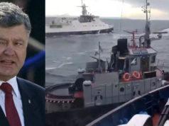 Presidente de Ucrania decreta ley marcial luego de incidente con Rusia