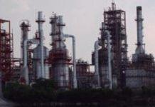 ASEA autoriza a PEMEX construcción de refinería en Dos Bocas