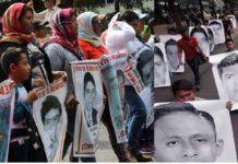 Fiscalía Ayotzinapa