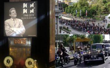 Despiden a José José en calles de la CDMX, en Bellas Artes esperan fans