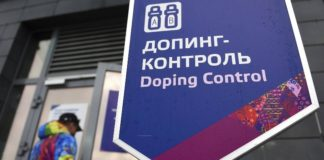 Rusia bajo investigación olímpica