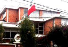 SRE pide cumplimiento a Convenios de Viena en Bolivia