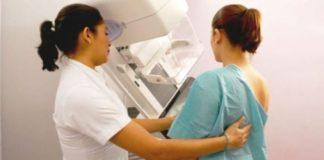Desarrollan nuevo software, mejorará los diagnósticos de mastografía