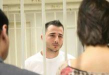 No asisten a careo con Diego Santoy, defensa busca reducir sentencia