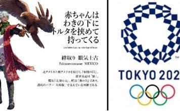 Olímpicos y Paralímpicos de Tokio