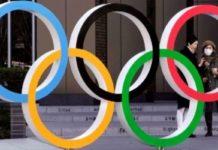 #Tokio2020: COI anuncia nueva fecha para la justa deportiva